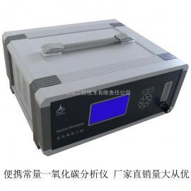 便携常量一氧化碳分析仪 RHCO-501瑞恒工控