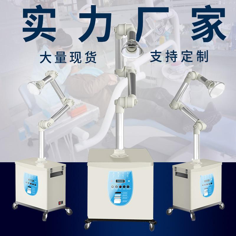 星弈环家(XING YI HUAN HOME)XY250B牙科专用空气UV净化器口外飞沫抽吸机气溶胶吸附过滤设备XY-250B,XY-350B