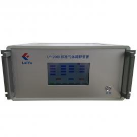 雷宇一氧化氮流量控制仪配套呼吸仪自动调节浓度高点报警LYD-200P