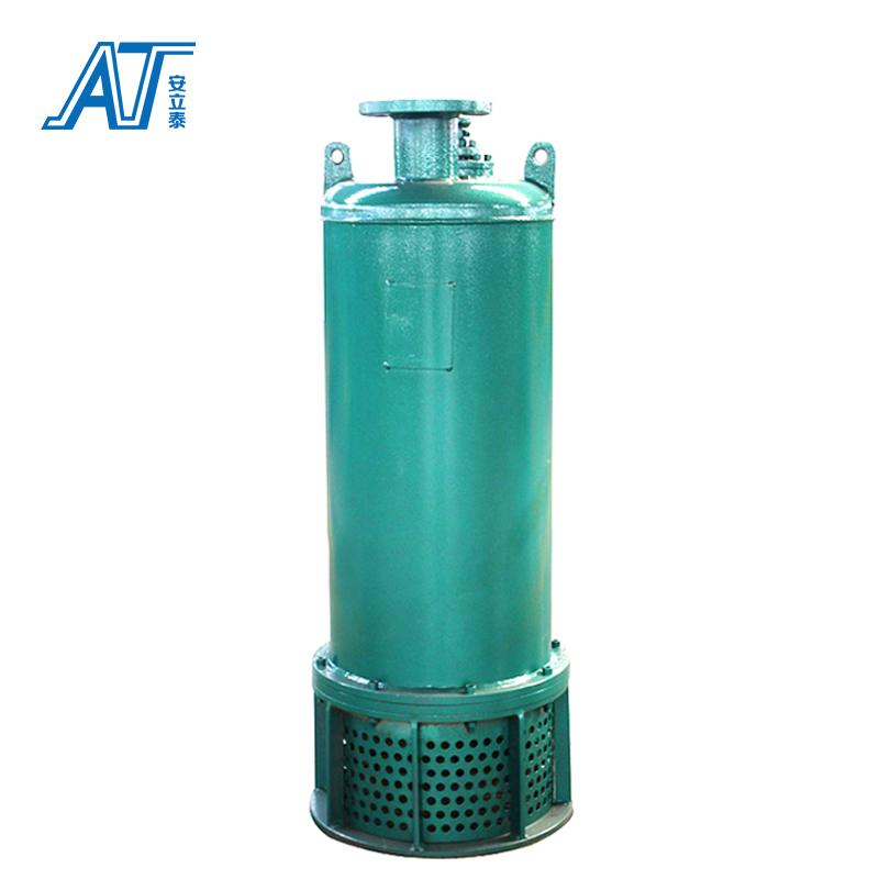 安泰矿用防爆潜水泵 7.5KW小功率污水泵 可加搅拌和切割BQS80-16-7.5