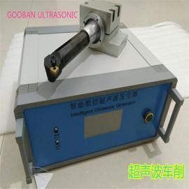 谷邦超声波车削铣削设备GB-CX-20