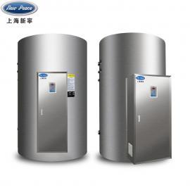 新宁蓄热式电热水器6千瓦1000升热水炉NP1000-6
