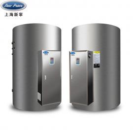 新宁300千瓦电热水器CNP-300D