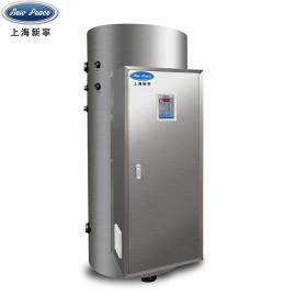 新劲实验室灭菌反应釜夹层锅配套用18kw立式工业热水锅炉NP500-18