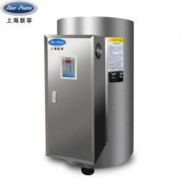 新宁加热功率10千瓦容积100L商用热水炉|电热水器NP100-10