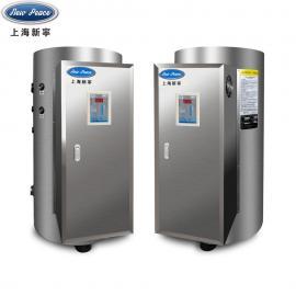 新宁加热功率12千瓦容量100升商用容积式热水炉|电热水器NP100-12