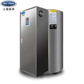 新宁加热功率20千瓦储水量300L贮水式电热水器|热水炉NP300-20
