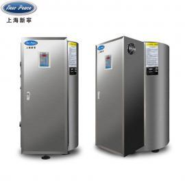 新宁加热功率24kw容积100L不锈钢热水炉|电热水器NP100-24