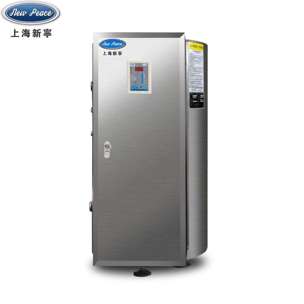 新宁48千瓦电热水炉NP500-48