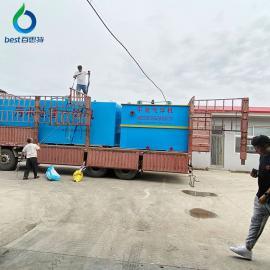 百思特酸洗磷化废水处理设备 平流式气浮机 豆制品污水处理设备BEST