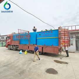 bai思te工业废水处理设备 电絮ning污水处理设备BEST