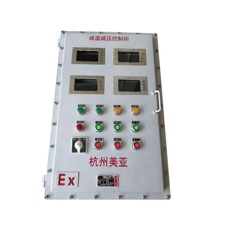 钢板焊接防爆控制箱防爆电机启停控制箱BXK-A8B3D3R1L