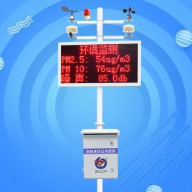 建大仁科自动气象站小气候仪风速风向观测站工地噪声扬尘监测RS-