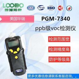 美国华瑞华瑞VOC检测仪PGM-7340