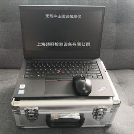 高坦 装配式结构无线冲击回波检测仪 SGT-IES-2