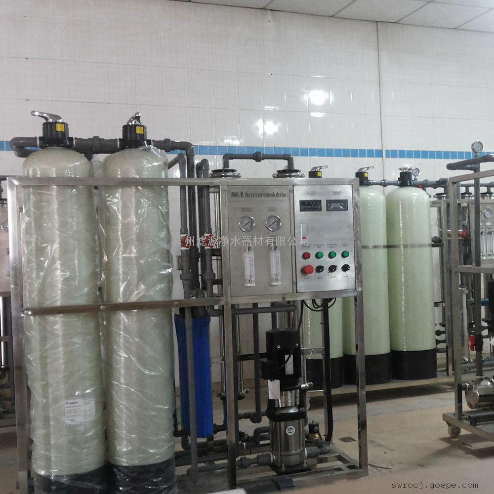 RO反渗透纯水设备0.25-100T/H