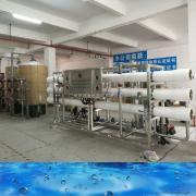 去离子RO反渗透苦咸水淡化设备0.25-100T/H