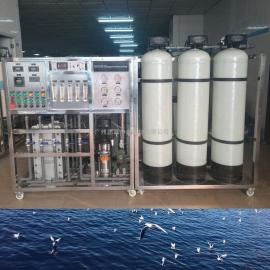 0.75T|750L|ro反渗透纯净水处理设备 0.75m³