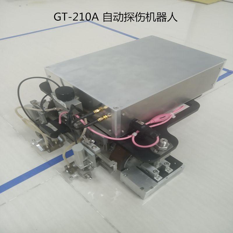 高坦超�波自�犹���C器人GT-210A