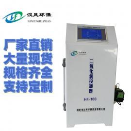 二氧化氯发生器HF-100汉风
