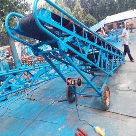 六九重工方便PVC移动式食品皮带输送机 两侧加挡板V型托辊皮带机LJ8