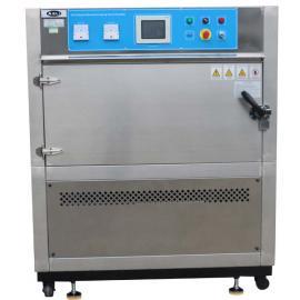 ASLI光伏组件紫外光老化试验箱