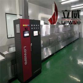 立威五谷杂粮薏仁微波烘焙机设备40kw