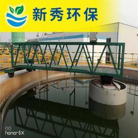 新秀环保周边传动半桥式 全桥 吸泥机ZBXN