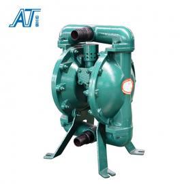 安立泰自动启停气动隔膜泵型号全 煤安防爆证都有BQG150/0.2