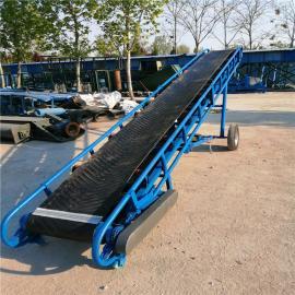 六九zhong工带料斗可拆卸9mi长槽钢移动式皮带运输机LJ8皮带机