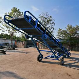 六九重工家用小型V型托辊装卸车移动式皮带输送机 按图加工Lj8DY650