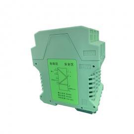 WP6232双通道4-20mA输出差压变送器24V供电高精度配电器天康