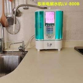 东禾�zhao袄胱铀�机 东禾电解水机LV-800B