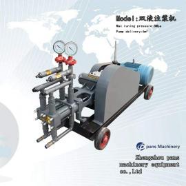 磐石牌WJB-2�D�菏杰�管泵,�D�菏杰�管注�{泵型����