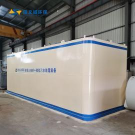 医院污水处理MBR一体化设备新型冠状病毒消毒设备XMBR-200T/D
