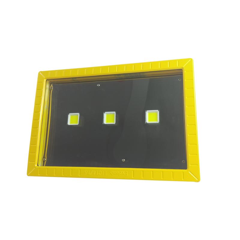 机械厂led防爆灯150W防爆节能灯EKS
