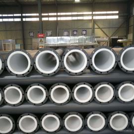 钢管衬四氟管材DN100凯森管业