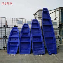 4米塑料船 抗灾救洪