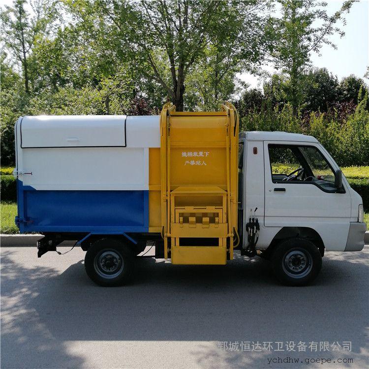 新能源电动四轮大容积垃圾车