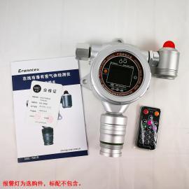 逸云天在线式联氨气体检测仪MIC500s