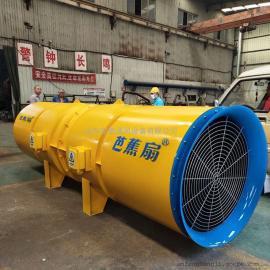 芭蕉扇大功率水利工程隧道风机SDF