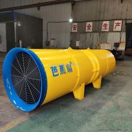 芭蕉扇施工隧道风机|四节消音SDF