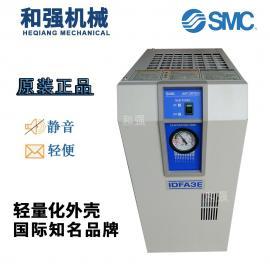 SMC进口型号 三次元三座标测量仪用干燥机/ 冷冻式空气干燥机IDFA3E-23