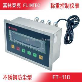 富林泰keflintec 不锈钢fangchen式称重控制仪表FT-11C