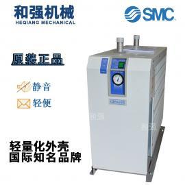 SMC干燥机 冷干机 冷冻式干燥机IDFA15E1-23