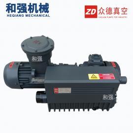 众德 V0630 油润滑泵 吸塑机真空泵 单级油旋片气泵