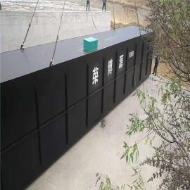 荣博源屠宰厂污水处理设备 杀猪污水处理设备RBA型号