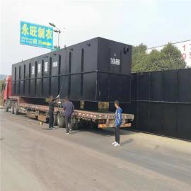 RBY小型屠宰废水处理设备 污水处理工艺 荣博源环境工程