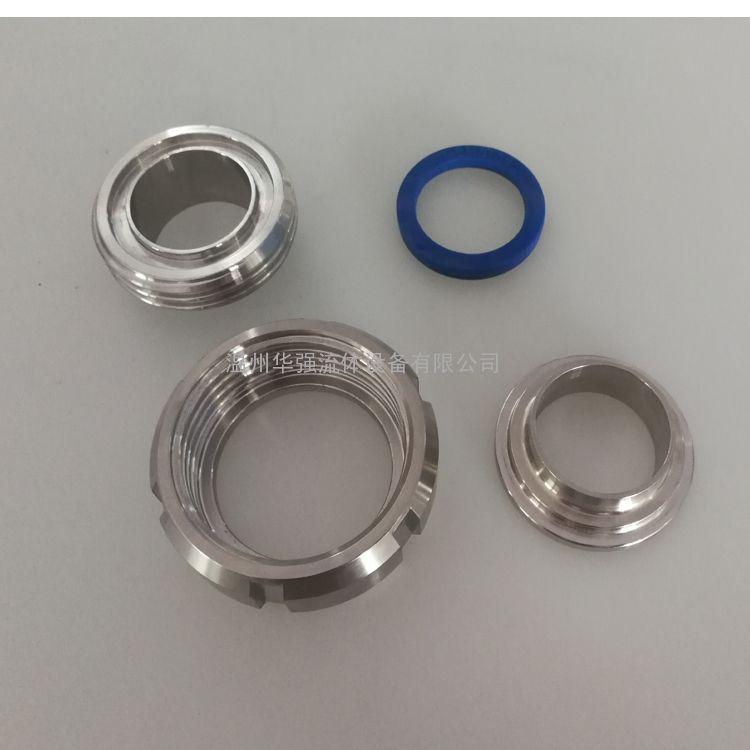 不锈钢圆螺纹活接组件