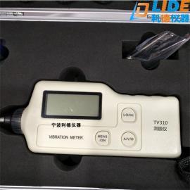 利德牌TV310测振仪/便携式测量震动仪数显/工业级高精度